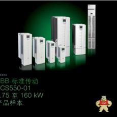ACS550-01-015A-4+B055