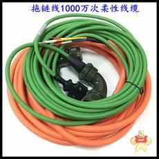 ASD-B2-EN1005-G