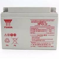 汤浅蓄电池NP24-12 UPS蓄电池 质保三年12V24AH