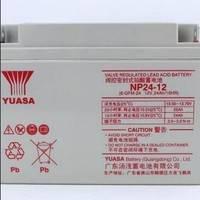 通信系统汤浅蓄电池NP24-12 UPS蓄电池 质保三年12V24AH厂家原装