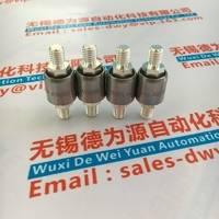 代理台湾ASIANTOOL水银滑环AIM全新原装