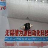 台湾ASIANTOOL水银滑环 A1M2旋转连接器