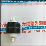 台湾ASIANTOOL水银滑环 A6H