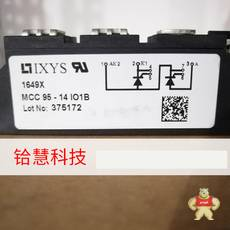 MCC 95-14 IO1B