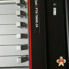 PTN7900E-24