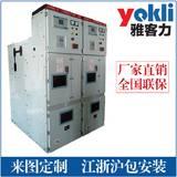 厂家定制10-35KV成套高压柜 充气柜 开关柜 KYN中置柜 XGN环网柜