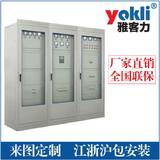 厂家定制各类 直流屏 UPS配电柜 EPS紧急电源柜 消防巡检柜 水泵控制柜