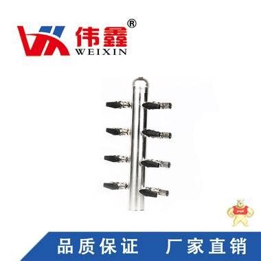 不锈钢304浙江地区伟鑫-气源分配器