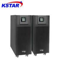KSTAR科士达 UPS电源 YDC9110H 10KVA/8000W UPS电源 在线试