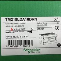 施耐德PLC/TM218LDA16DRN现货