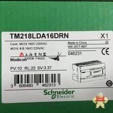 TM218LDA16DRN