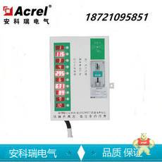 ACX-10AH