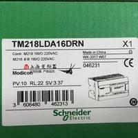 施耐德PLC/TM218LDA40DR4PHN现货