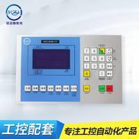直销制袋机控制器8183(V10) 电脑控制仪 切袋机8188(V11) 控制器