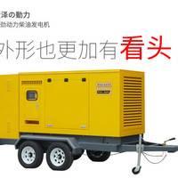 大型柴油发电机组20/300KW
