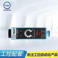 NT-RG32色标光电开关 跟踪电眼 制袋机电眼 纠偏电眼 色标传感器