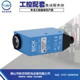 原装KT-5G 2N1111S16色标传感器 电眼