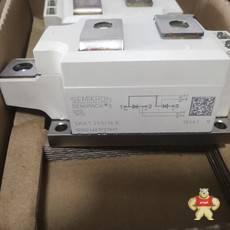 SKKT 250/16E