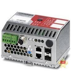 FLMGUARDRS4000TX/TXVPN
