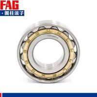 FAG圆柱滚子轴承 SKF圆柱滚子轴承 nsk圆柱滚子轴承授权经销商 进口轴承代理