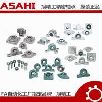 ASAHI外球面轴承代理商 UCF211 日本旭精工轴承 上海办事处