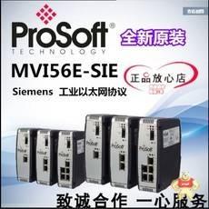PROSOFT MVI56E-SIE