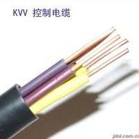 KVV控制电缆-天津市电缆总厂橡塑厂