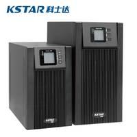 科士達ups電源 6KVA/5400W 外置電池ups'電源 長延時ups電源 機房ups電源 現貨包郵原裝正品