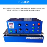 电磁式振动试验台 YH-ZD-600HZ电磁式振动台电路板虚焊测试