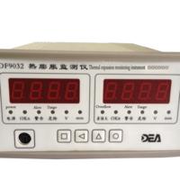 DF9032 热膨胀监测仪