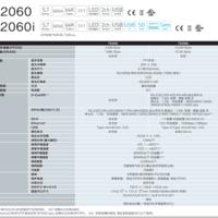 富士触摸屏TS2060