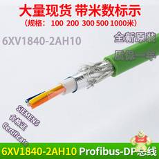 6XV1840-2AH10