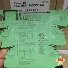 PLC-RSC- 24DC/21AU - 2966265