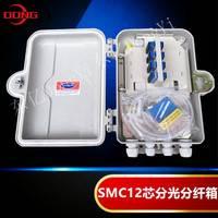 12芯24芯48芯光纤分纤箱生产厂家