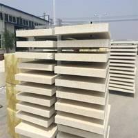 专业生产硅质板