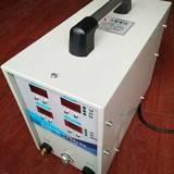 不锈钢金属薄板冷焊机 多功能精密焊接冷焊补机