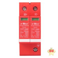 CHT1-B40 DC1000V