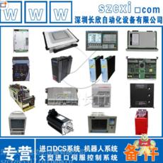 TDM1.2-050-300-W1-000/S102
