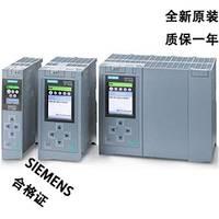 西门子S7-1500供电模板连接头6ES7590-8AA00-0AA0/OAAO