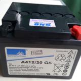 德国阳光蓄电池A412/20G埃克塞德官方 德国A412/20G UPS/EPS专用