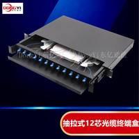 机架式12芯光缆终端盒