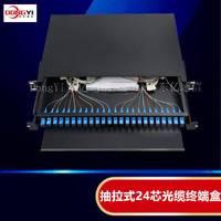 机架式24芯光缆终端盒