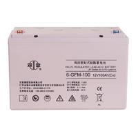 双登蓄电池6-GFM150 双登12V150AH 阀控密封式UPS电源铅酸蓄电池