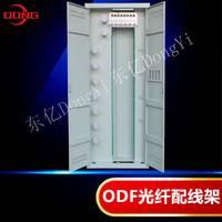 288芯ODF光纤配线架厂家