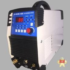 JP-HCWS-1200