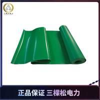 电力安全绝缘胶垫 35kv高压绝缘胶垫 绝缘胶垫 绝缘橡胶垫