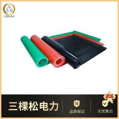 電力安全絕緣膠墊 35kv高壓絕緣膠墊 絕緣膠墊 絕緣橡膠墊 電力安全絕緣膠墊,35kv高壓絕緣膠墊,絕緣膠墊,絕緣膠板,絕緣橡膠板