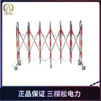 三棵松电力 不锈钢拱式围栏 安全伸缩围栏 伸缩式可移动不锈钢围栏