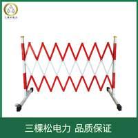 三棵松电力 片式电力绝缘玻璃钢伸缩围栏护栏 可移动安全施工伸缩防护栏批发