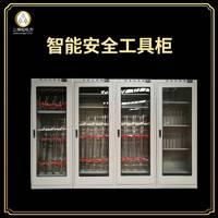三棵松 电厂配电房安全工具柜 绝缘双开门电力工具柜 安全工具柜厂家